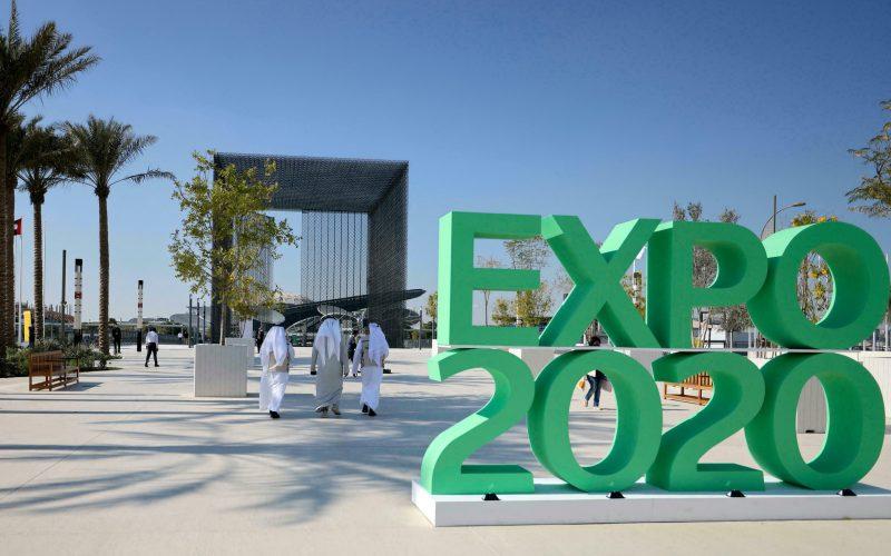 """ابرز المعلومات عن معرض إكسبو 2020 دبي """"تواصل العقول وصنع المستقبل"""""""