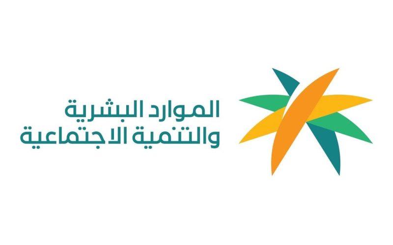 اربعة عقوبات جديدة في نظام العمل السعودي تعرف عليها