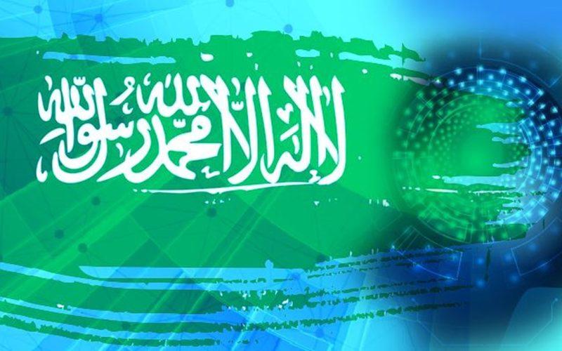السعودية.. 4000 كاميرا ذكاء اصطناعي ترصد شوارع المملكة