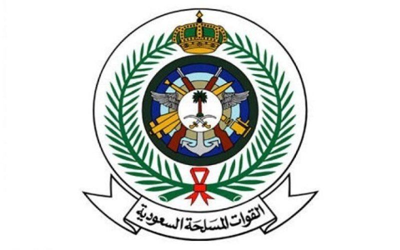 القوات المسلحة السعودية تعلن عن شروط القبول والتسجيل للوظائف 1443