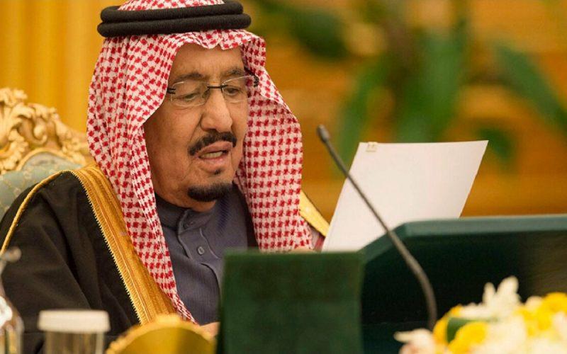 تعيين عبد العزيز بن عبد الرحمن العريفي مستشارا بالأمانة العامة لمجلس الوزراء