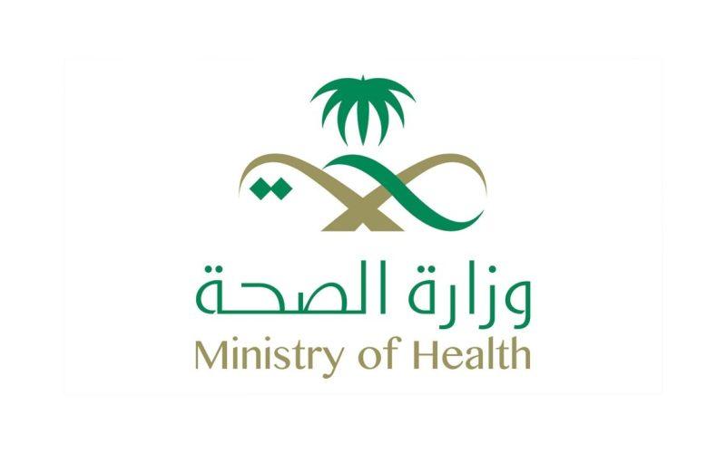 """معلومات عن وزير الصحة السعودي الجديد 2021 """"فهد الجلاجل"""""""